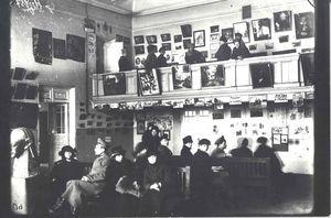 Воспоминания о культурно-просветительном техникуме в 1934 году