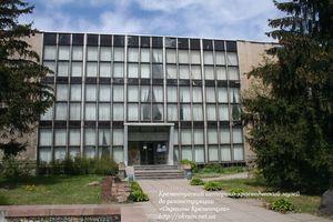Краеведческий музей в Кременчуге