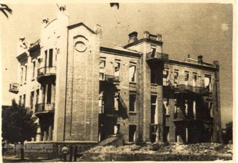 Особняк Володарской Кременчуг 1943 год фото номер 1961