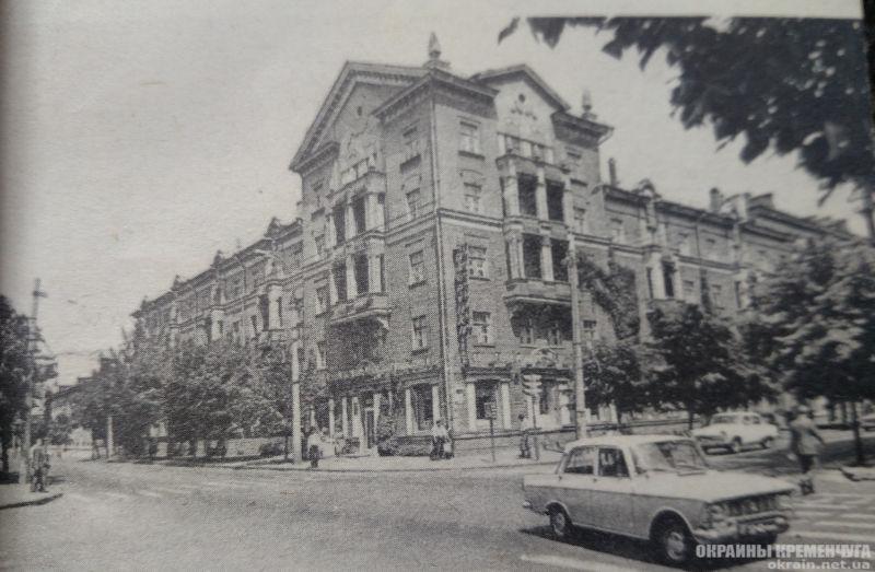 Перекресток в центре города Кременчуг 1985 год - фото № 1960