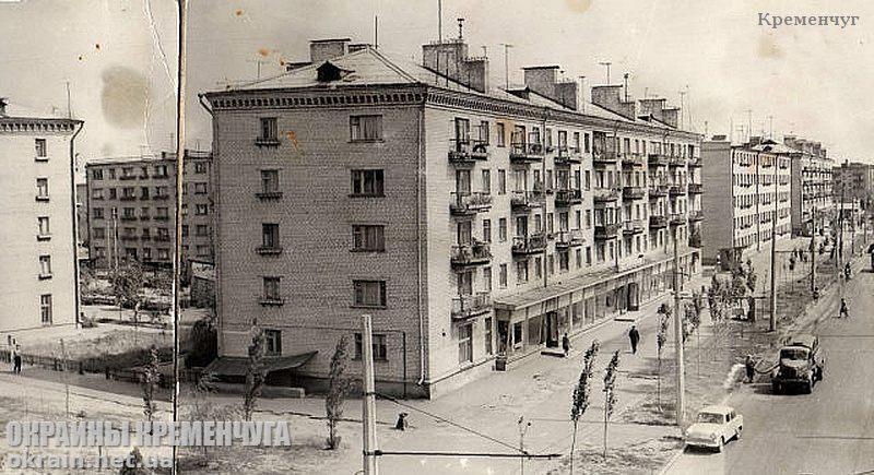 Первомайская улица Кременчуг 1964 год фото номер 1860