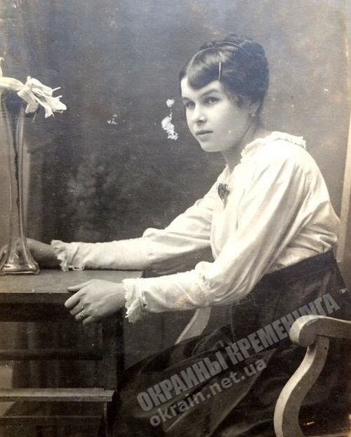 Сюня Летаева Кременчуг 15 августа 1917 года - фото №1800