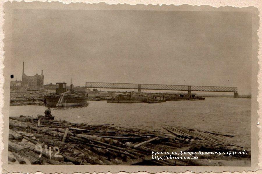 Вид на Крюковский мост с Днепра. Кременчуг - фото 1492
