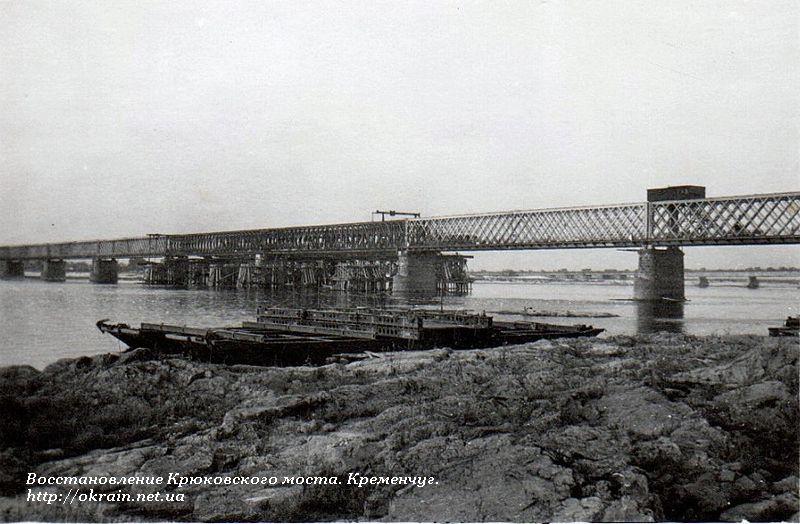 Восстановление Крюковского моста. 1941 год. - фото 148