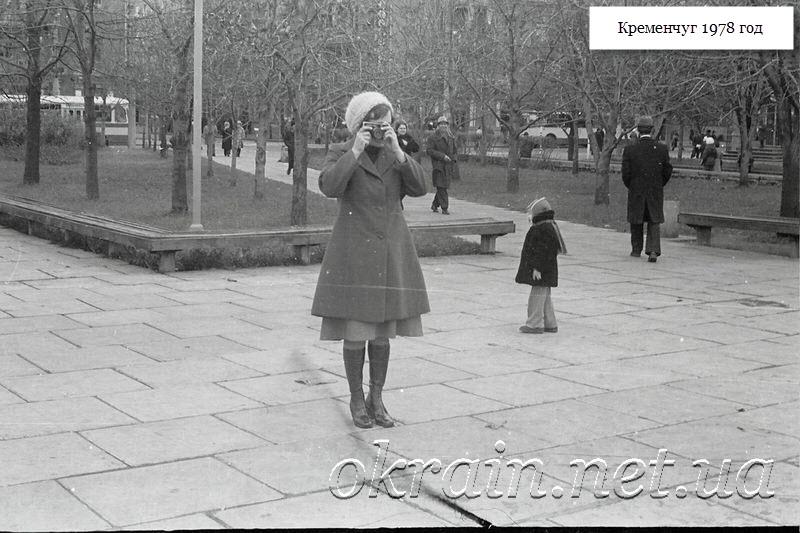 Сквер «Октябрьский» (ныне сквер имени Олега Бабаева) Кременчуг 1978 год - фото № 1257
