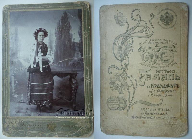 Фотографы и фотографические ателье Кременчуга до 1917 года
