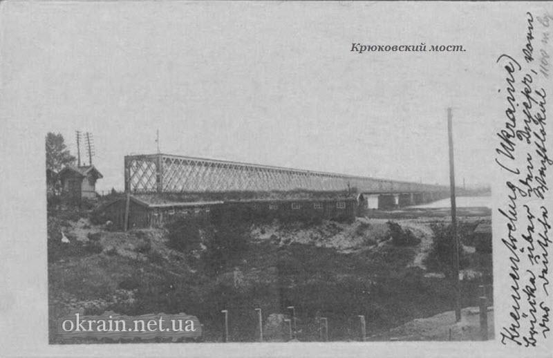 Крюковский мост в Кременчуге - фото 1478