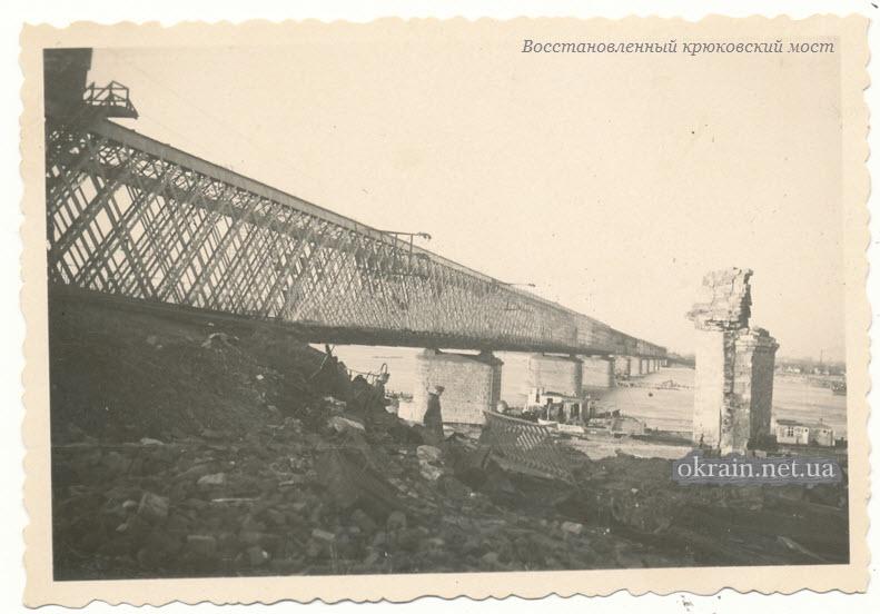Отремонтированный Крюковский мост в Кременчуге - фото 1486