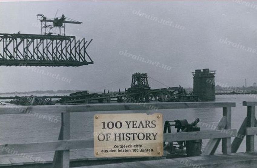 Восстановление крюковского моста - фото 1496