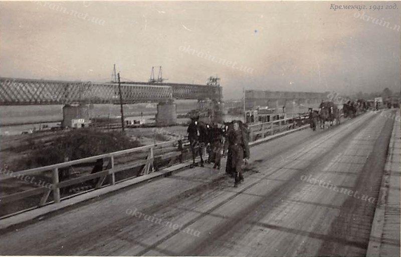 Переправа ниже Крюковского моста в Кременчуге - фото 1500