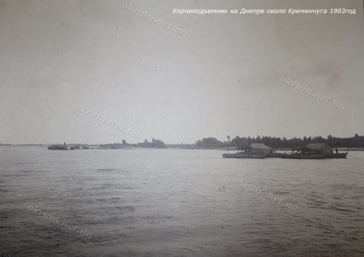 Корчеподъемник на Днепре около Кременчуга 1903 год - фото 1525
