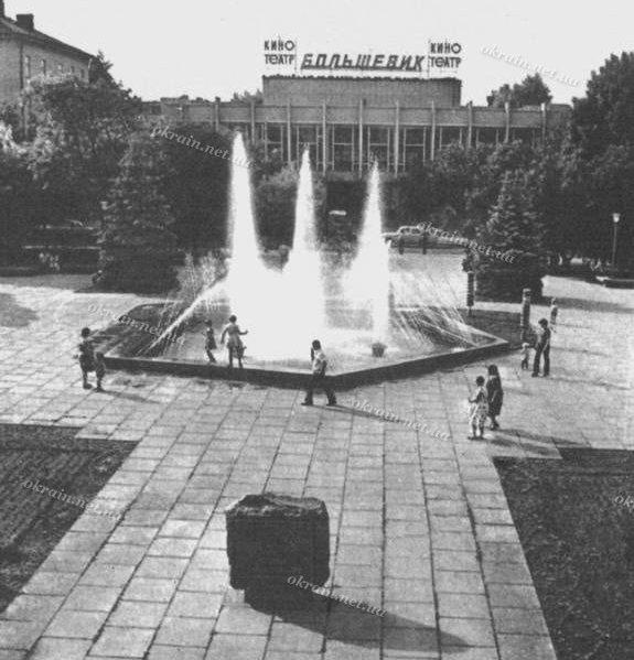 «Пентагон» в Кременчуге - фото 1537