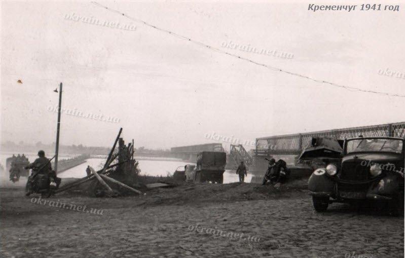 Крюковский мост и немецкая переправа - фото 1549