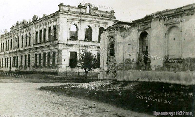Здание бывшего Александровского училища 1952 год - фото 1558