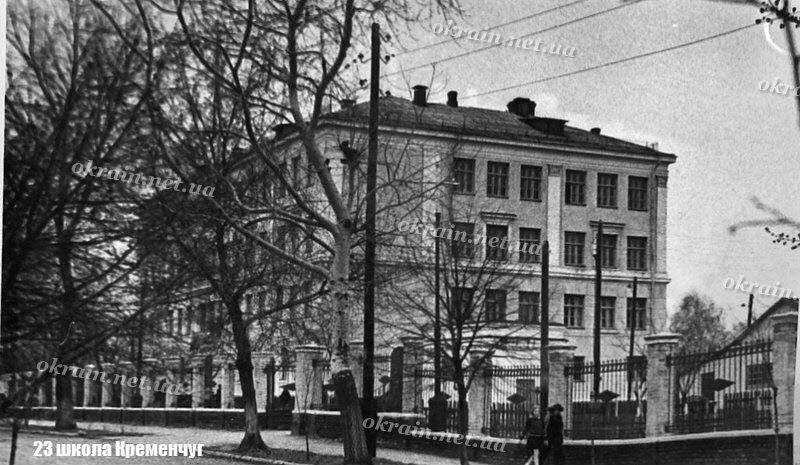 Школа №23 в Кременчуге - фото 1565