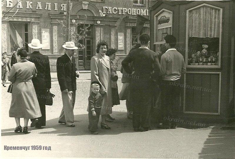 Угол улиц Пролетарская и Ленина - фото 1573