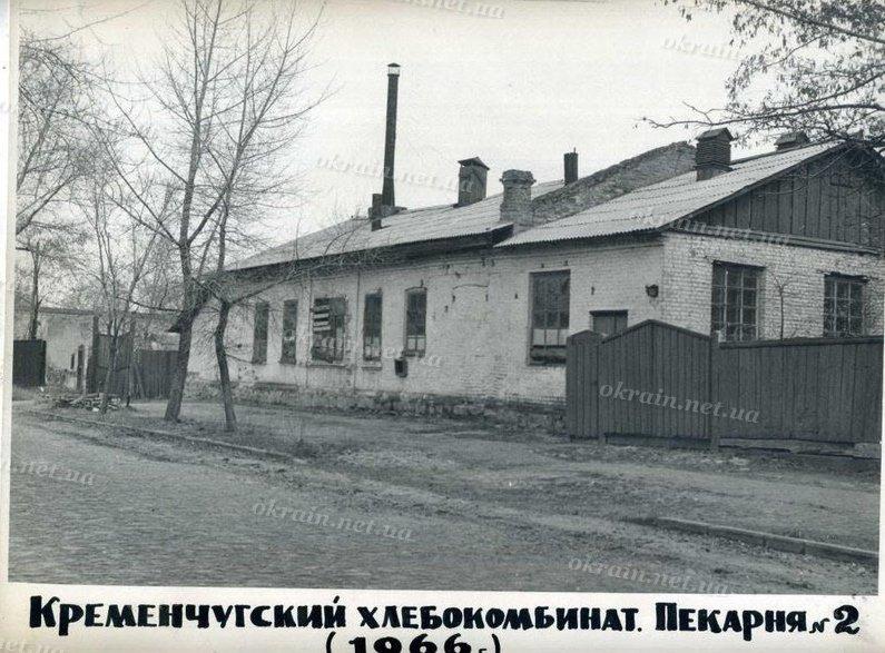 Пекарня № 2. Кременчуг 1966 год - фото 1584