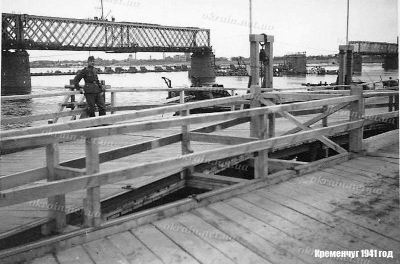 Крюковским мост 1941 год - фото 1585