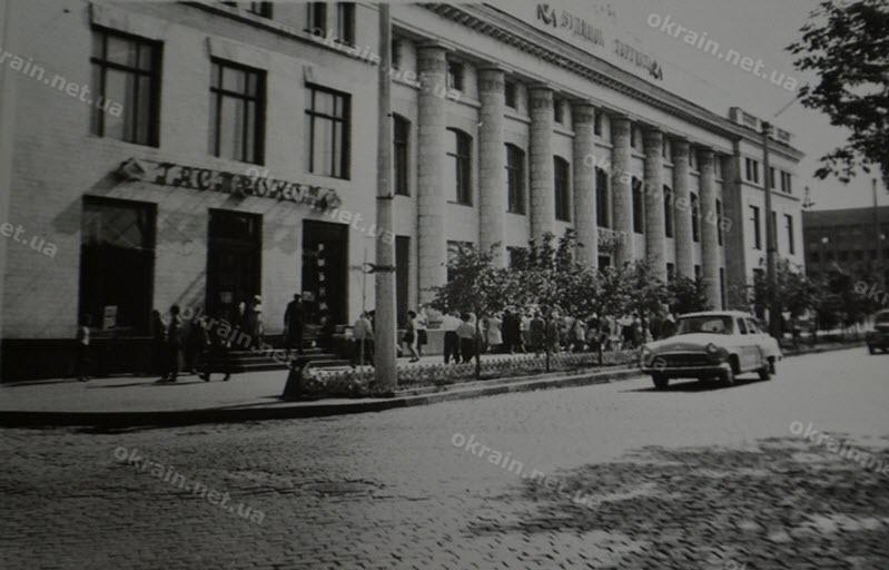 Улица Ленина «Дом Торговли» Кременчуг - фото 1616