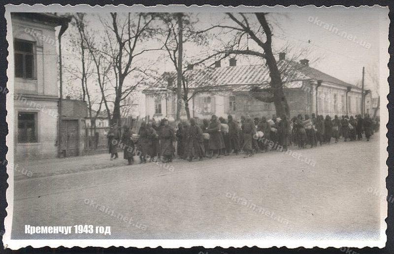 Военнопленные шталага на улицах Кременчуга 1943 год - фото 1623