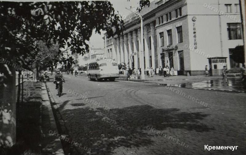 Центральная улица Ленина в Кременчуге - фото 1628