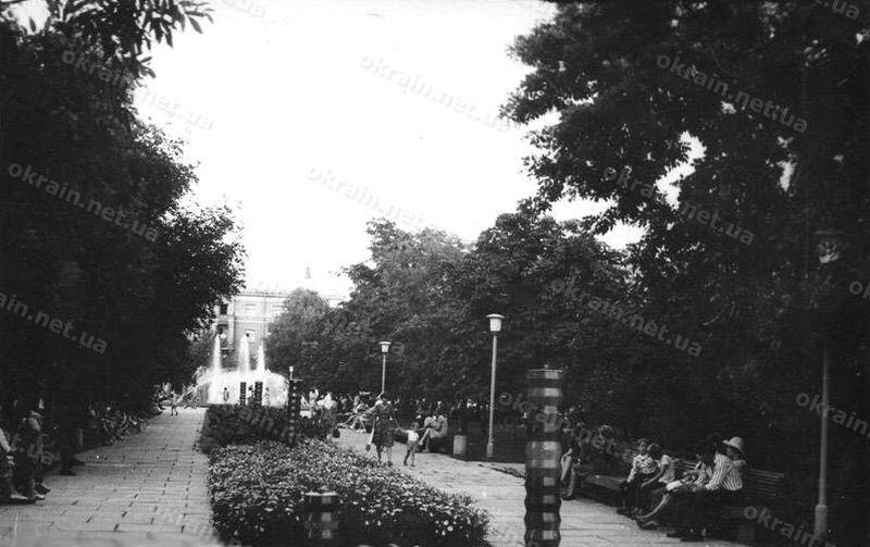 Сквер «Октябрьский» Кременчуг 1978 год фото номер 1630