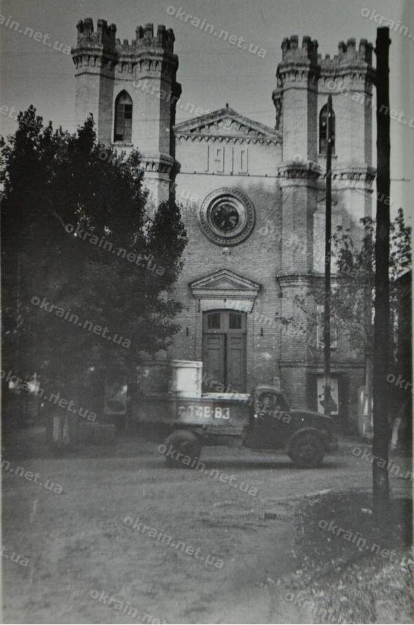 Здание бывшего костела в Кременчуге фото 1638