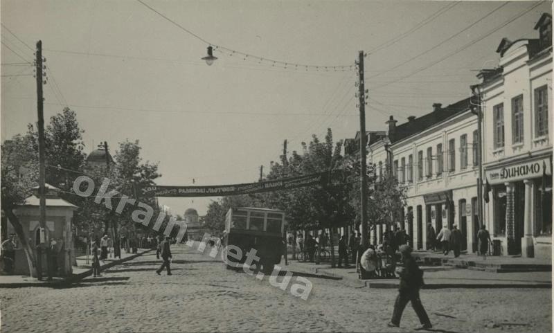 Проспект Ленина (ныне Соборная) Кременчуг - фото № 1642
