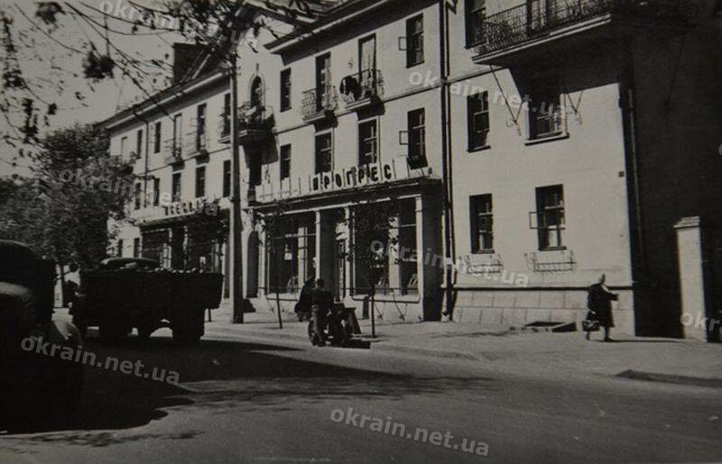 Книжные магазины «Прогрес» и «Всесвiт» в Кременчуге - фото 1659