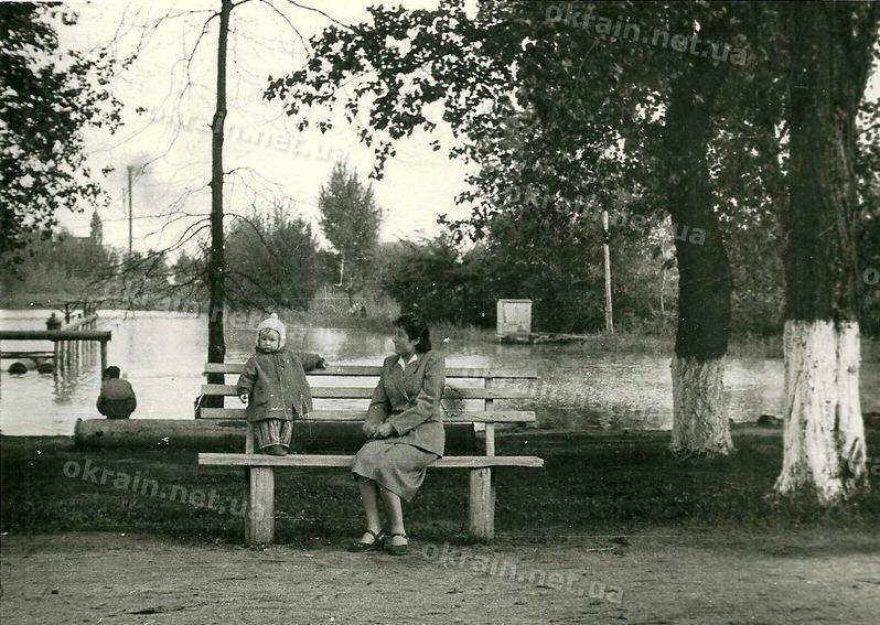 В парке Железнодорожников Кременчуг - фото № 1660