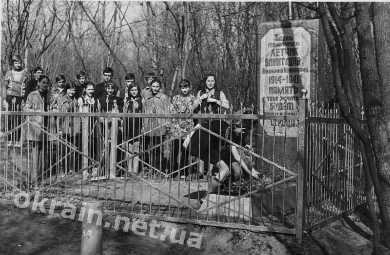 Могила летчика Виноградова на Деевской горе фото 1667