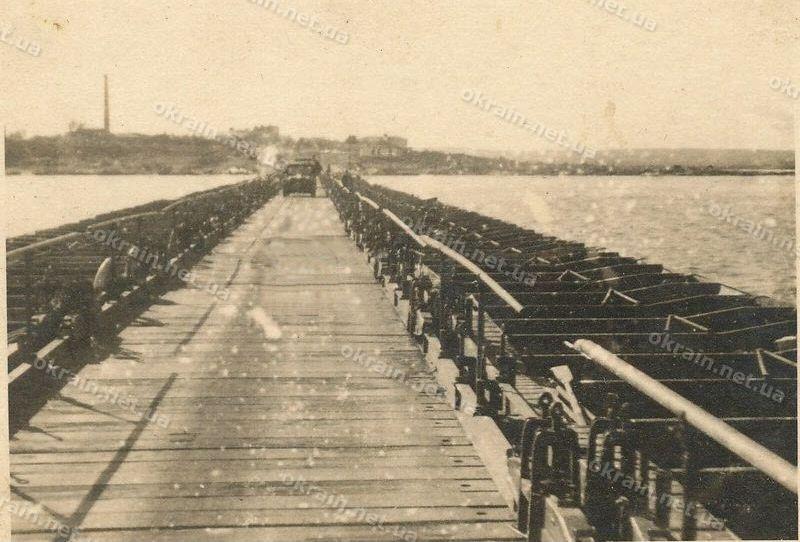 Немецкая переправа через Днепр в Кременчуге — фото №1671