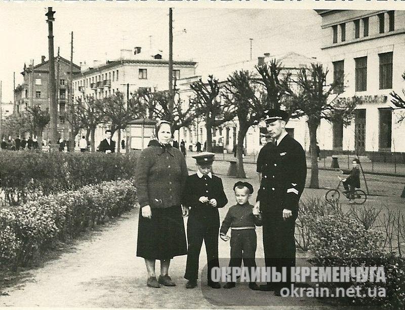 Улица Ленина (ныне Соборная) Кременчуг 1959 год — фото № 1676