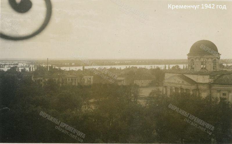 Вид на Успенский собор Кременчуг 1942 год фото номер 1681