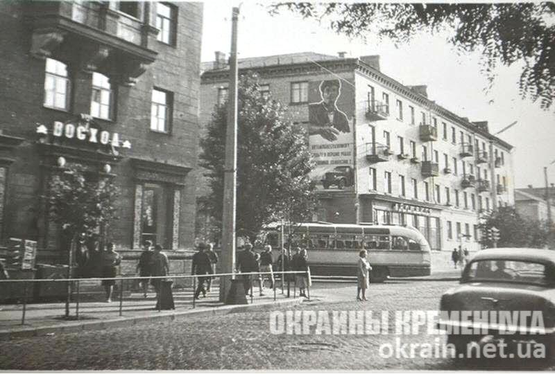 Магазин «Восход», центр Кременчуга - фото №1699