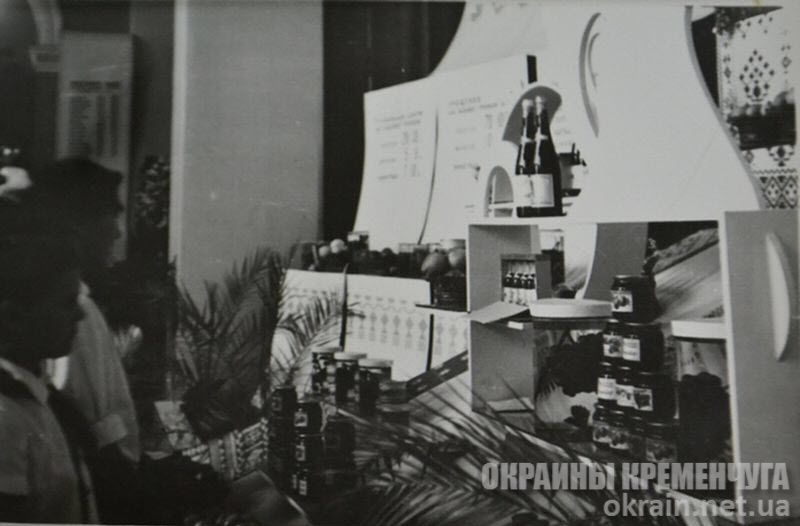 Прилавок кременчугского магазина — фото №1702