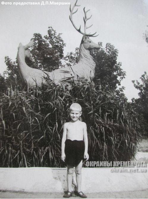 Скульптура «Олени» в Приднепровском парке Кременчуга - фото №1705