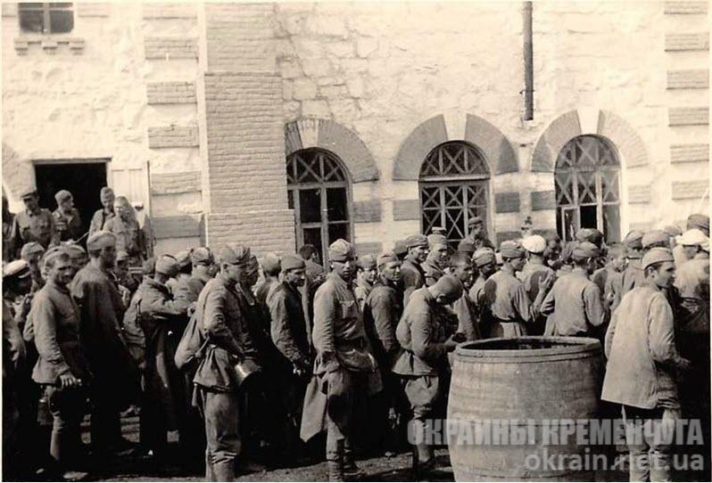 Лагеря военнопленных в Кременчуге 1941 - 1943 года