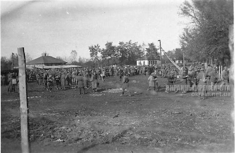 Лагерь военнопленных солдат РККА в Кременчуге - фото №1712