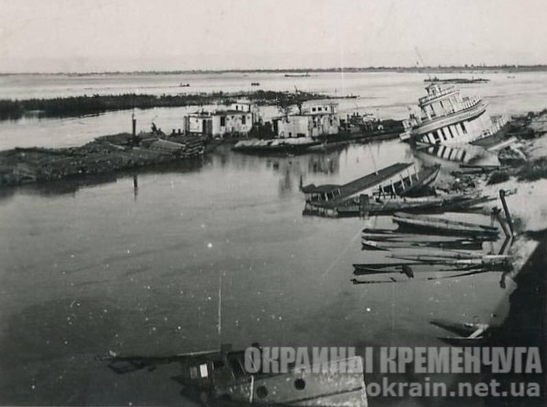 Затонувшие суда на набережной в Кременчуге 1941 год – фото №1714