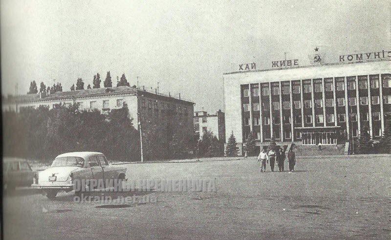 Площадь Независимости Кременчуг 1981 год фото номер 1740