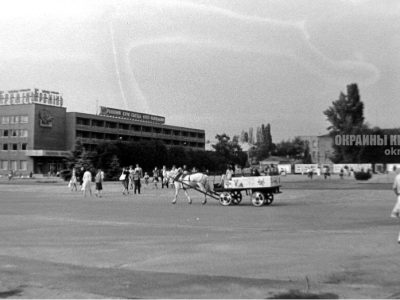 Площадь Победы в Кременчуге 1987 год – фото №1745