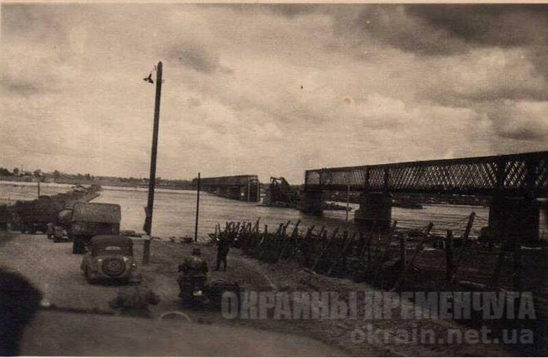 Переправа через Днепр. Кременчуг 1941 год - фото №1747