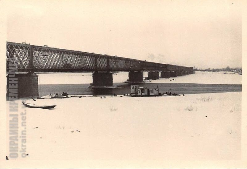 Крюковский мост через Днепр - фото №1754
