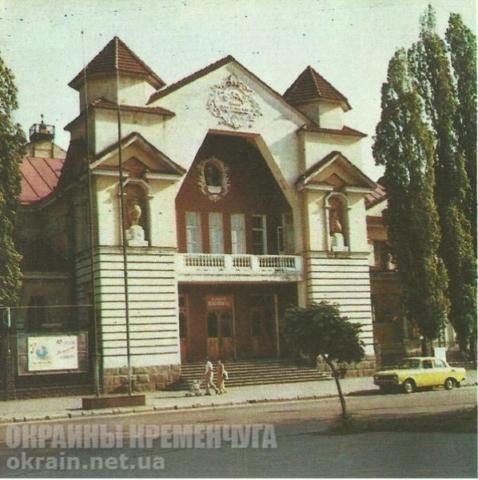 Клуб культуры имени Ивана Котлова - фото №1755