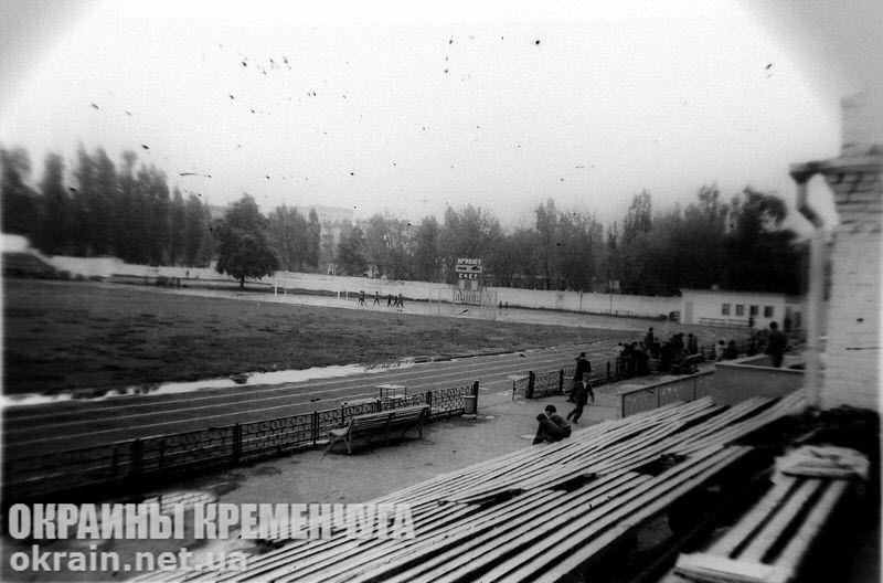 Стадион Кредмаш в Кременчуге - фото №1756