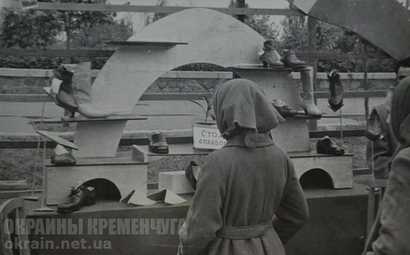 Выносная торговля на набережной в Кременчуге - фото №1757