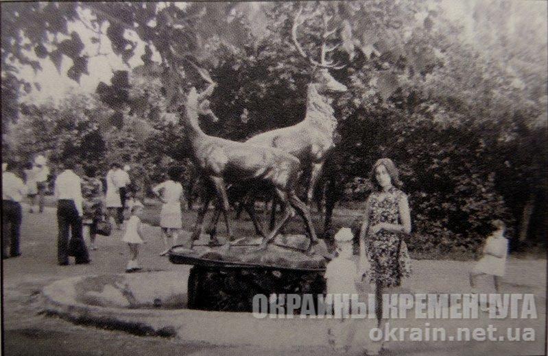 Скульптура «Олени» в Приднепровском парке - фото №1768