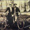 Супруги Серенко 1916 год – фото №1771