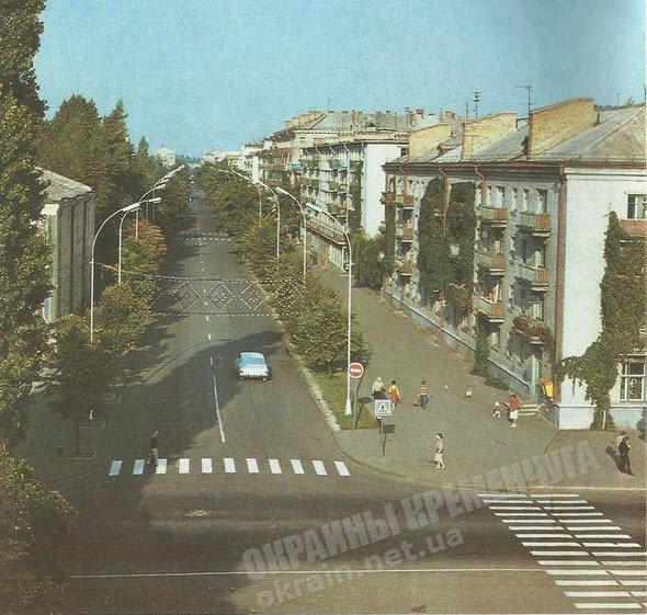 Улица Ленина Кременчуг 1985 год - фото №1776